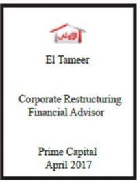 El-Tameer-230x300